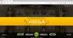 Huge win: €150,000 at TTR Casino